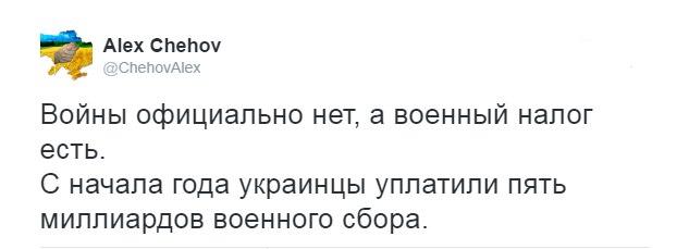 У сторон остаются фундаментальные разногласия по украинскому вопросу, - Вершбоу о результатах заседания Совета НАТО-РФ - Цензор.НЕТ 9164