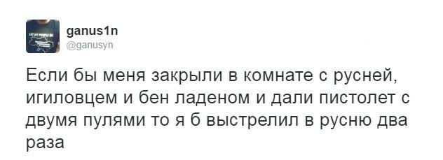 Россия перебросила очередную партию топлива, военной техники и боеприпасов боевикам на Донбасс, - ГУР Минобороны - Цензор.НЕТ 1360