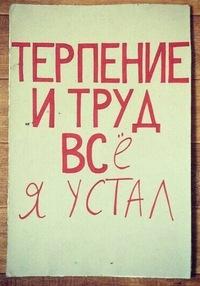 Купить дипломную работу в Москве цена ВКонтакте Купить дипломную работу в Москве цена