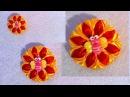 Цветок канзаши. Цветы из атласных лент своими руками. Flower kanzashi.