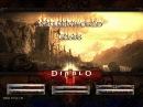 Обзор мода Diablo 2: Netherworld Rises. Часть 1 (от DRAKULA)