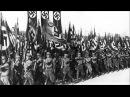 Гитлер Капут - Чунга чанга по немецки