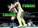 UWF 1988 | Nobuhiko Takada vs. Masakatsu Funaki