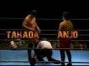 UWF 1989 | Nobuhiko Takada vs. Yoji Anjo