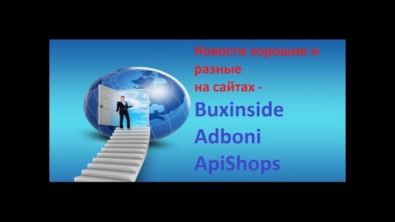 Hyip forum adboni
