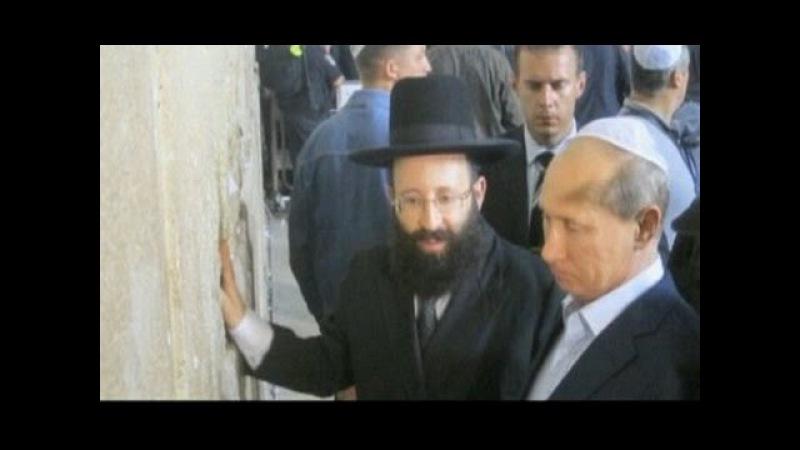 Евреи лучшие во всем-Путин в белой кипе еврейский мужской головной убор.