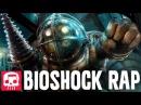 BIOSHOCK RAP by JT Music - Rapture Rising