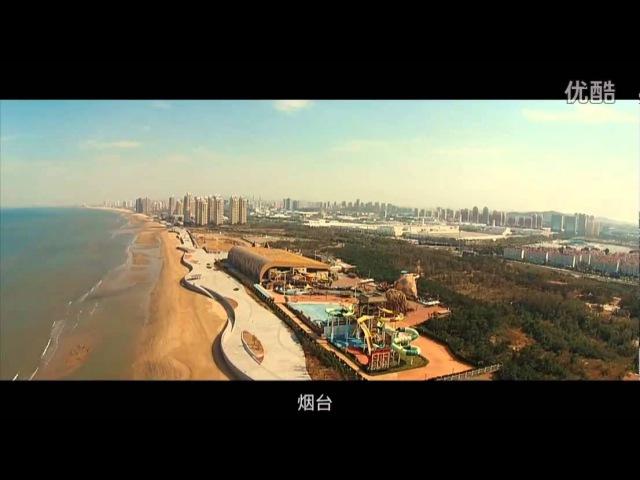 Chinese City A Birds Eye View Of Yantai 2015 烟台航拍