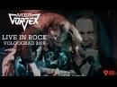 Arida Vortex - Live In Rock (2016, Volgograd, MultiCam, HD) - Концерт в Волгограде