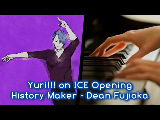 YURI on ICE OP ユーリ on ICE OP - History Maker Piano Cover 【Sheet music】