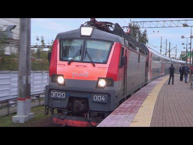 ЭП20 004 с двухэтажным скорым поездом №103 Адлер Москва