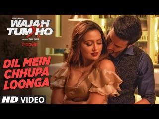 Dil Mein Chhupa Loonga Video Song | Wajah Tum Ho | Armaan Malik Tulsi Kumar | Meet Bros