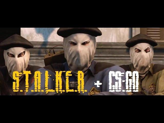 S.T.A.L.K.E.R. CS:GO ► Trailer (озвучка S.T.A.L.K.E.R)