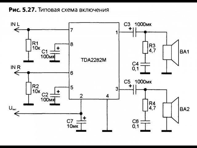 Как сделать усилитель на TDA2822M Практика