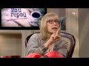 Вера Глаголева. Мой герой