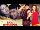 Aaye Ho Meri Zindagi Me Tum Bahar Banke - Movie: Raja Hindustani (1996)