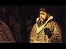 Лекция Владимира Мединского об Иване Грозном