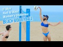 If Men Had to Wear Women's Olympic Uniforms: Beach Volleyball {The Kloons}