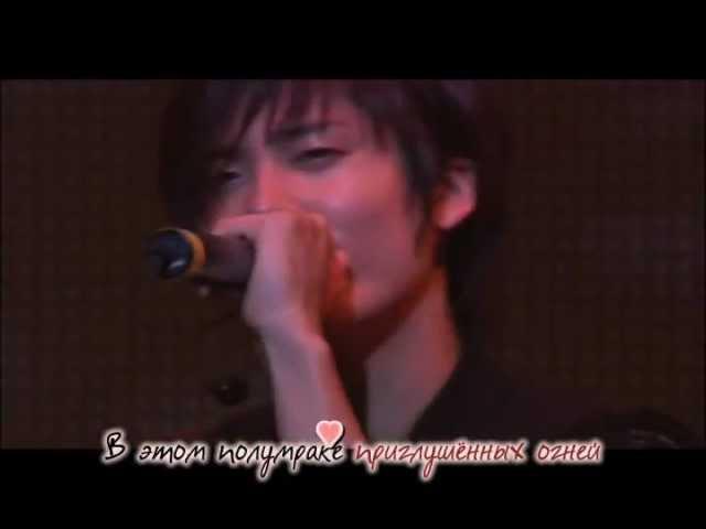 [fanmade mv] Kim Kyu Jong feat Young Saeng - Ma Love [rus sub]