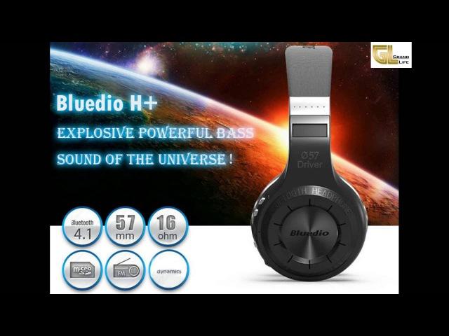 Bluedio H Turbine беспроводные Bluetooth наушники (обзор - распаковка) Hi-Fi звук