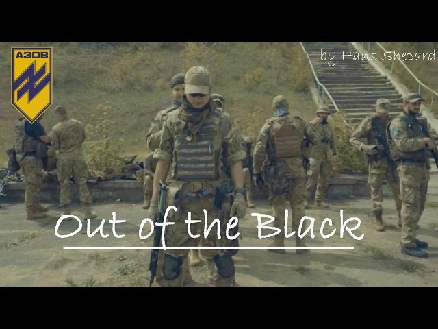 Out of the Black AZOV