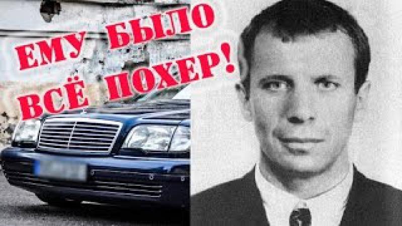 Сильвестр ɜαᴨỵᴦαл всех и чеченцев и воров в законе ⃝∏Ѓ Ореховские