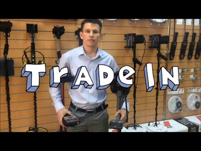 Trade In от МДРегион.КЗ.