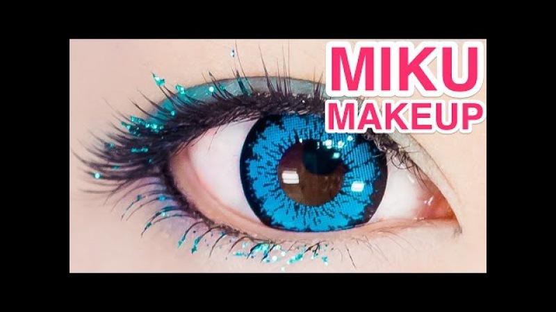 SHINY Hatsune Miku COSPLAY MAKEUP tutorial by kawaii model Kimura U 木村優の初音ミクきらきらコスプレメイク