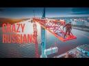 Прыжок с самого высокого крана в СПБ Crazy Russians Jump from the highest crane