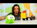 Çizgi filminden OmNom ve Çöp Arabası ile çöp oyunu. Türkçeizle! Oyuncaklarla erkek çocuk videoları