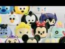 Игрушки Цум Цум Дисней (Tsum Tsum Disney)