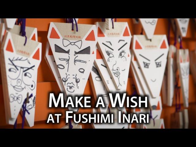 Things to Do: Fox Votive Tablets at Fushimi Inari Taisha