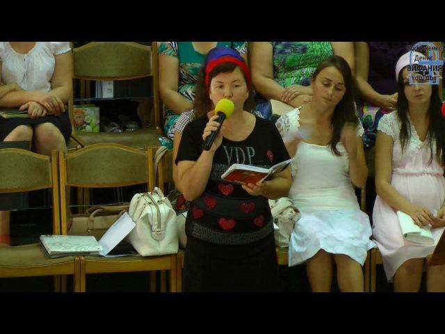 В жизни нашей стих 07.08.2016 церковь Вифания