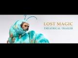 Jim McKenzie - Lost Magic Theatrical Trailer (Nick Drake - Made to Love Magic)