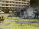 Gelena Velikanova - Chuyện Tình Yêu Bản tiếng Nga