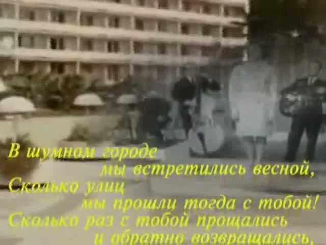 Gelena Velikanova - Chuyện Tình Yêu (Bản tiếng Nga)