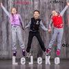 Lejeko — детская одежда Украинский производитель