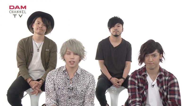 DAM CHANNEL TV 「My First Story」 コメント動画