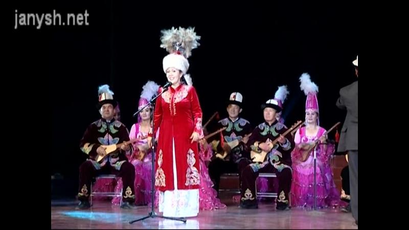 ак тылек-калыйча айса кызы- кытай кыргыз ырчысы