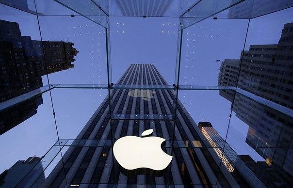 Apple Çalışanları Kullanıcılara Ait Bilgileri Satmış