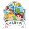 Детский город профессий КидБург  Владивосток