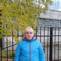 Ульяна Пастушенко