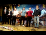 My Way (Френк Синатра)  - Хор Джентльменов, репетиция 30.04.16.