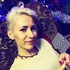 Alena Savchuk