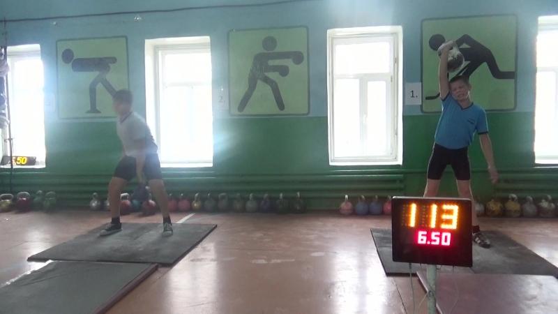 Бородынкин Никита, рывок 14кг 164 подъёма