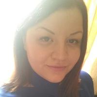 Irina Tateosyan
