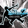Школа уличных танцев BLOCKHEADZ