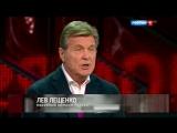 Лев Лещенко в передаче Прямой Эфир 23 ноября ( посвященная Евгению Веснику)