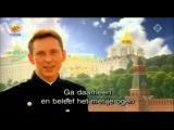 Helmut Lotti - From Russia with love (Nederlands ondertiteld)