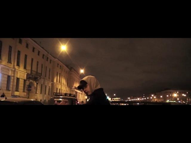 DANMAINE Cемён Прилепский - Я твой хулиган (OST Твой хулиган)